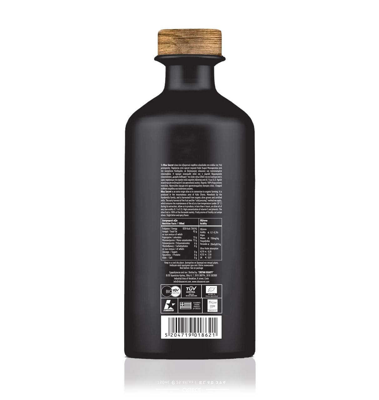 """Βιολογικό Εξαιρετικό Παρθένο Ελαιόλαδο Γυάλινο Μπουκάλι """"Olea Secret"""" 750ml."""